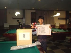2004年全日本学生選手権大会