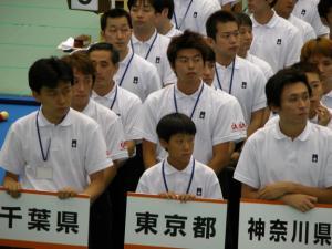 2002年静岡国体記念大会