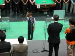 2003年都道府県対抗戦