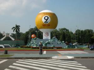 2005年世界選手権in台湾